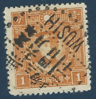WUSIH (WUXI) POSTMARK SON CANCEL ON CHINA STAMP MARTYR