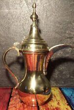Old Brass Arabic Middle Eastern Coffee Pot Dallah