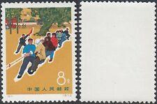 China 1972 - Mint never hinged stamp (Mnh) Mi nr.: 1110. (Vg) Mv-4399