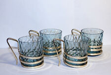 Vintage Mid Century Art Deco Blue and Gold Glasses, Cocktail Glass