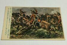 The-Battle-of-Waterloo_vintage_Japanese_postcard_Japan_card_rare_old_showa_retro