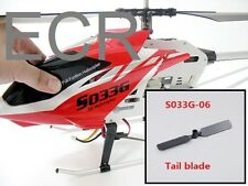NEW REAR TAIL ROTOR FOR SYMA S033  S033G RC HELICOPTER SPARES PARTS