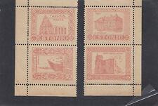 Estonia, ESPERANTO stamps,MNH
