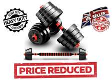 30KG FITNESS WEIGHTS BARBELL DUMBBELLS PAIR BODY BUILDING SET 🌏🇬🇧🇮🇪