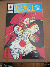 Rai #  1 March 1992 Early Valiant - Michelinie, Lapham, Layton Key issue       1