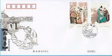 China 2014-13M A Dream of Red Mansions (1st set) 红楼梦(第一组) FDC B
