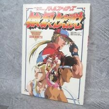 FATAL FURY BATTLE FIGHTERS Perfect Collection w/Psoter Art Anime Book MW*