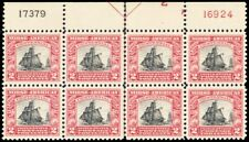 620, Mint VF-XF NH Top Plate Block of Eight Stamps Cat $275.00 - Stuart Katz