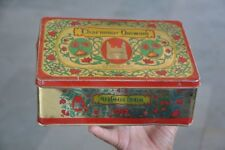 Vintage Charminar Quiwam Litho Print Colorful Tin Box