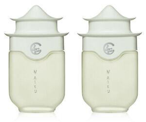 2 Pack Avon Haiku Perfume Eau de Parfum Spray 1.7 oz. 50 ml