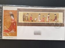 CHINA T89M 1984 Beauties Wearing Flowers B-FDC NH