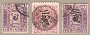 Korea 3 x old classic used stamps, overprint + full cancel