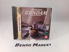 MOBILE SUIT GUNDAM 1 SEGA SATURN IMPORT NTSC-J JP JAP JAPAN GIAPPONESE T-13303G