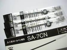 10pcs UNI-BALL SA-7CN 0.7mm fine ball ballpoint pen only refill black (Japan)