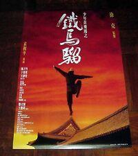 "Yuen Wo-Ping ""Iron Monkey"" Donnie Yen 1993 Hong Kong Original POSTER A"