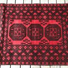 """Afghan Khal Mohammadi Accent Rug """"Elephant Foot Patterns"""" Tribal Design Red 3x5"""