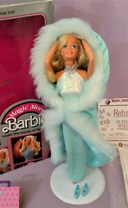 """11 1/2"""" MAGIC MOVES BARBIE DOLL in BOX BY MATTEL 1985 - #2126"""