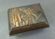 Vintage Asian-style Copper trinket box with lid Bird and Bamboo design 3.25""