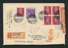 1942 JAPAN COVER TO CHINA JEWISH REFUGEE IN SHANGHAI WWII CENSOR LABEL MANCHUKUO