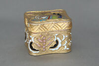 Very Small Gold Tone Enameled Bird Design Pill Box