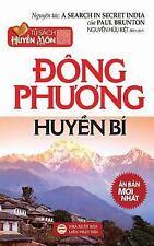 Dong Phuong Huyen Bi : Ban in Nam 2017 by Nguyen Huu Nguyen Huu Kiet (2017,...