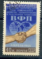 TIMBRE URSS RUSSIAN RUSSIE RUSSIA OBLITERE N° 1733