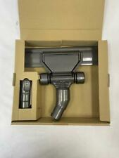 Dyson Flat Out Head Tool 914617-02 NIB FlatOut Head Genuine Parts