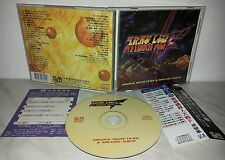 CD SUPER ROBOT TAISEN F OST & ARRANGE ALBUM - A&G-025
