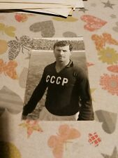 SOVIET UNION FOOTBALL PLAYER: SLAVA METREVELI, ORIGINAL PHOTO