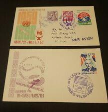 Korea FDC 1960 (x2)