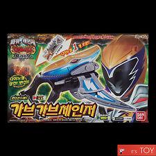 Power Rangers Kyoryuger Dino Force Brave Gabu GabuChanger Gaburi Changer Bandai