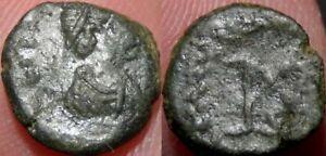 MORTOWN Marcian, AE4 450-457 Rare Emperor Bust of Emperor + Marcian Monogram