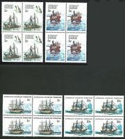 Australia 1980 MNH SET 4x Stamp Blocks 4x 1c 2c 5c 10c Antarctic Territory Ships