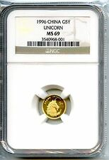 CHINA  1996  UNICORN  1/20  OZ GOLD   NGC MS  69