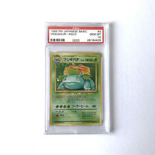 PSA 10 GEM MINT Pokemon Venusaur Japanese Base Set 1996 Holo Card 003