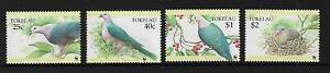 1995 WWF Pigeons  set of 4  MUH/MNH as scan