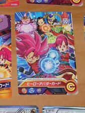 DRAGON BALL Z DBZ DBS HEROES PROMO AVATAR CARD CARTE SPECIAL JAP DBS #956