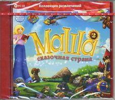 Маша 2: Сказочная страна (ДЕТСКИЙ) | Masha-2 KIDS | PC CD-ROM RUSSIAN