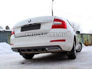 Skoda Octavia 3 2013 2014 2015 unpainted rear bumper diffuser