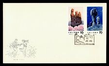 DR WHO 1981 CHINA PRC FDC STONE/LANDSCAPE COMBO  g28969