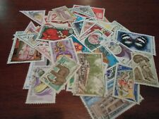Collection lot 50 different stamps of Cameroon