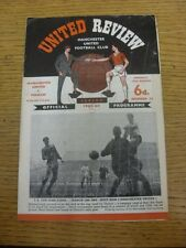 30/03/1964 Manchester United v Fulham  (Creased, Worn). Item appears to be in go