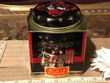 """PU- ERH TEA Tin, Empty Asian Tins 4 1/2""""x4"""""""