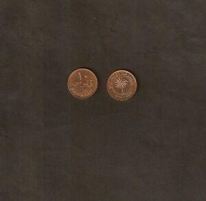 BAHRAIN 10 Fils KM3 1965 1st ISSUE PALM UNC COIN Lot 10 PCS GCC ARAB GULF MONEY
