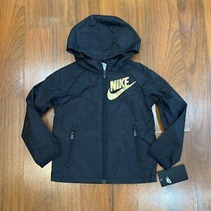 Nike Windrunner Activewear Windbreaker Jacket Toddler Boy's Size 4T New