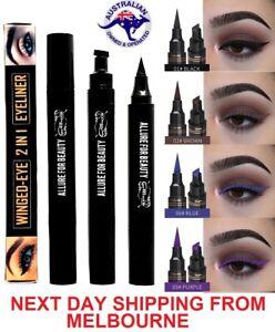 Black, Blue, Brown, Purple Liquid Eyeliner Stamp Cat Eye Wing Choose Your Colour
