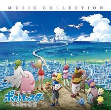 [CD] Theatrical Anime Pocket Monster Minna no Monogatari Music Collection NEW