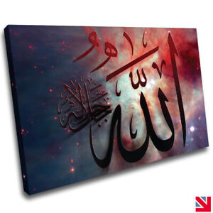 ALLAH ISLAMIC CALLIGRAPHY GALAXY CANVAS Wall Art Picture Print A4