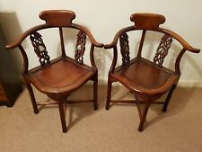 More details for a pair of rose wood chinese corner chairs