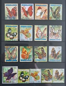 1974 BURUNDI - Butterflies  17 stamps  super condition Cancelled